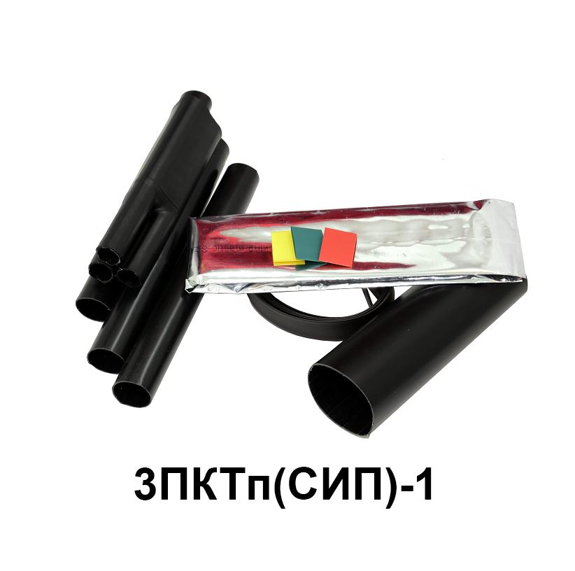 3ПКТп(СИП)-1