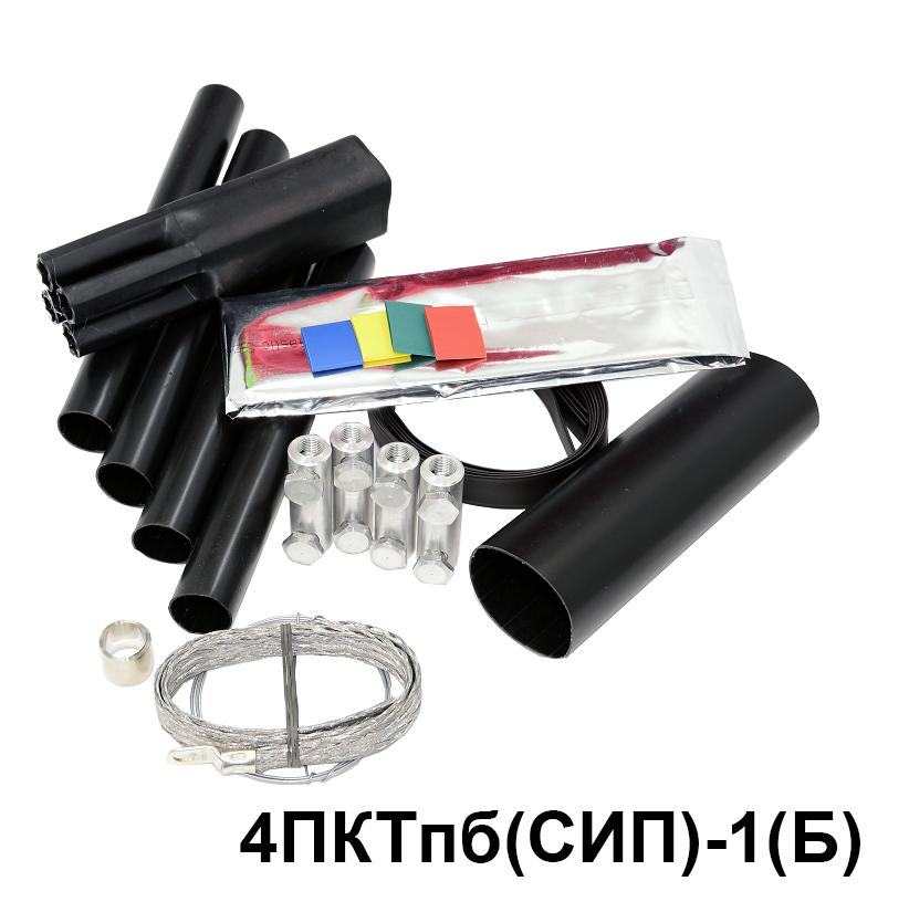 4ПКТпб(СИП)-1(Б)
