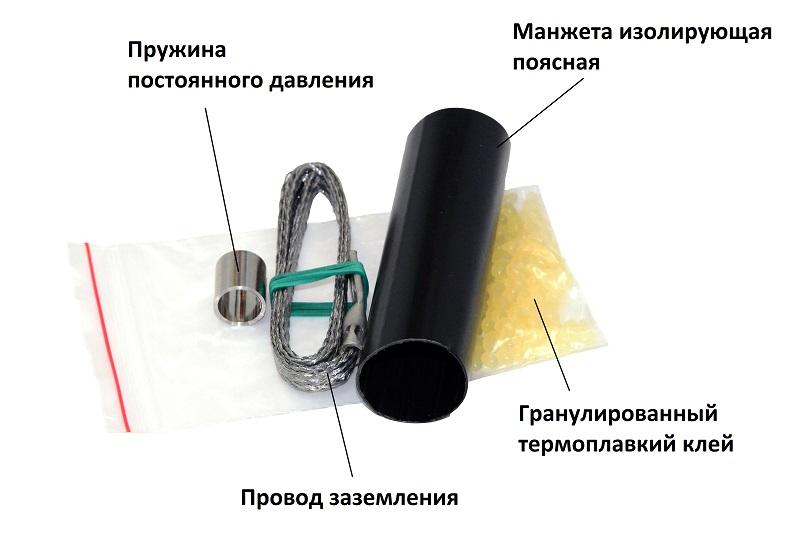 Комплектация концевой мини-муфты