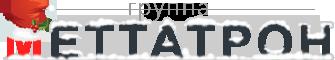 Группа МЕТТАТРОН - термоусадочные трубки и другие термоусаживаемые материалы